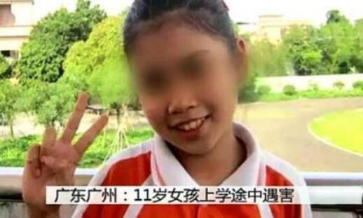 13周岁杀人要判刑吗?完全负刑事责任年龄是几岁?